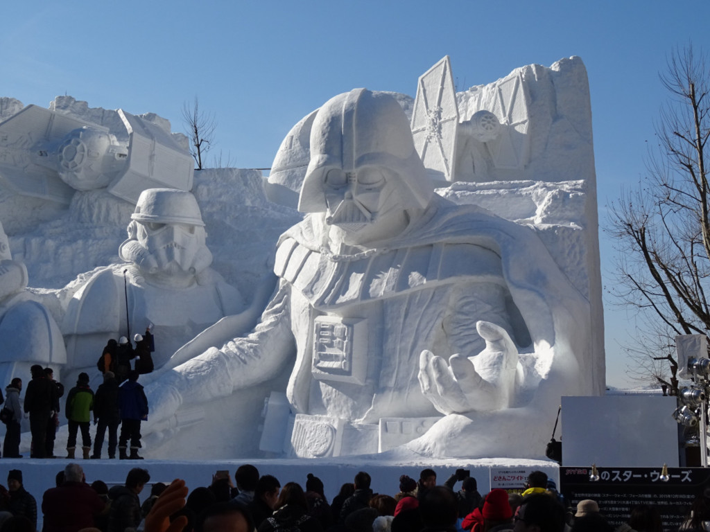 Star Wars Japan Snow Festival 1