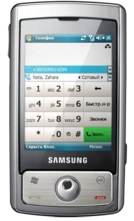 Samsung SGH-i740, smartphone sin 3G