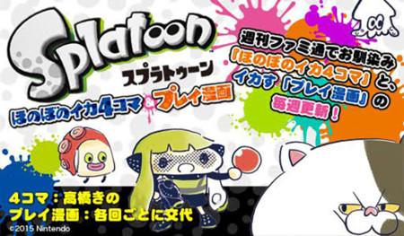 Splatoon tendrá dos mangas basados en el videojuego