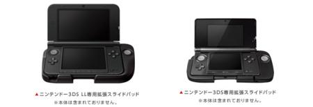 El Circle Pad de la Nintendo 3DS XL se deja ver en Japón