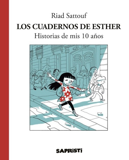 Cuadernos Esther Portada