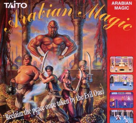 """Retroanálisis de Arabian Magic, """"Las mil y una noches"""" en plan beat 'em up por obra de Taito"""
