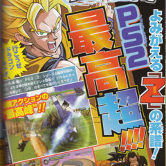 scan-de-dbz-infinite-world