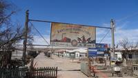 Humberstone, el pueblo fantasma del desierto de Atacama, Chile