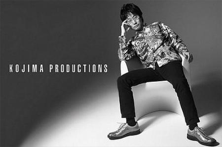 Hideo Kojima, premiado por su carrera profesional