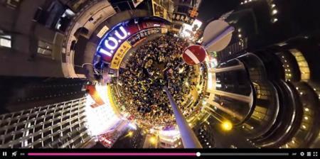 Immersiv.ly nos trae las noticias en realidad virtual: Hong Kong Unrest