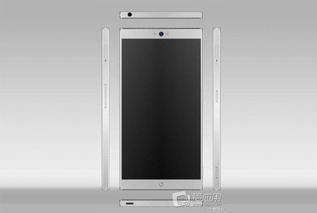 Posiblemente sea el Xperia Z4 desde Sony China