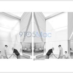 Foto 2 de 9 de la galería nuevo-campus-de-apple en Applesfera