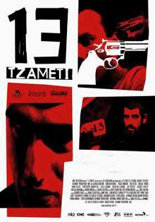 """'13 (Tzameti)', entre el """"polar"""" de los años sesenta y un film de estudiante"""
