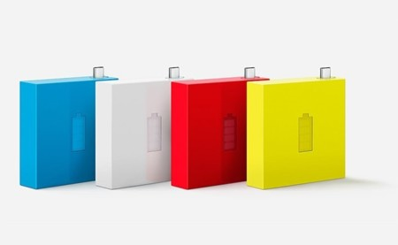 Las baterías externas de Nokia también son muy coloridas