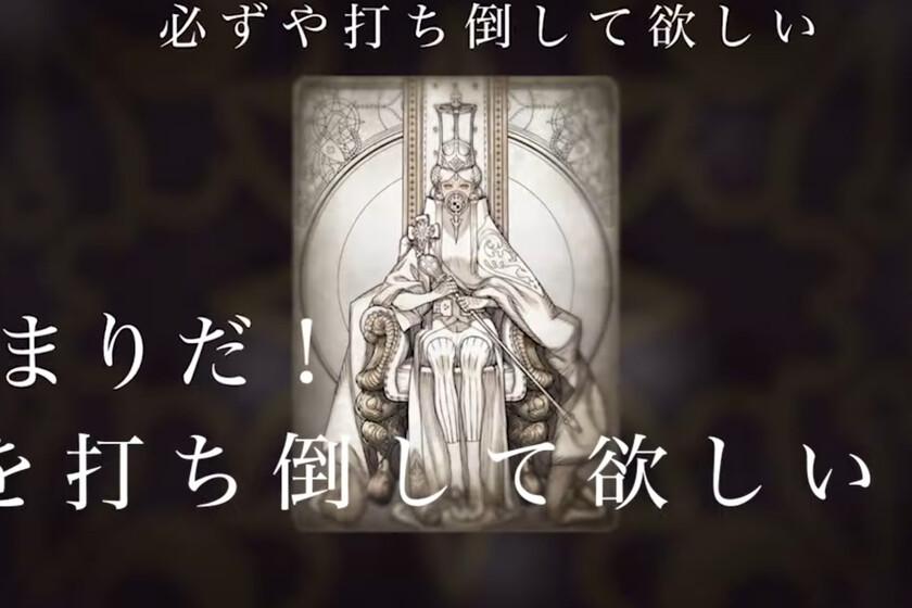 Voice of Cards es lo nuevo de Yoko Taro y los creadores de NieR: un misterioso RPG basado en cartas que tiene primer teaser