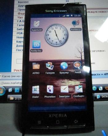 Sony Xperia X3 con Android hace acto de presencia