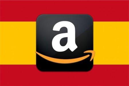 Amazon España en Septiembre (y Amazon Brasil también)