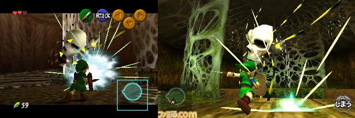 Foto de 110111 - Ocarina of Time 3D (6/10)