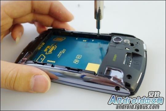 Foto de PSP Phone inside (12/15)