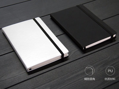 Oferta Flash: agenda Xiaomi PU Leather Cover Notebook por 9,90 euros y envío gratis