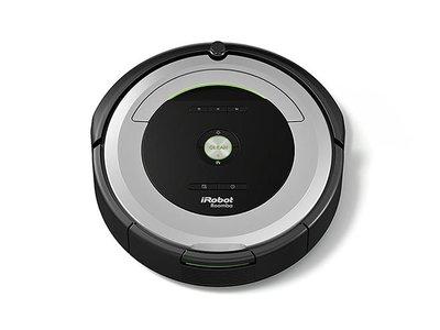 Tu casa, limpia como una patena, con el Roomba 680 por sólo 379 euros en PCComponentes