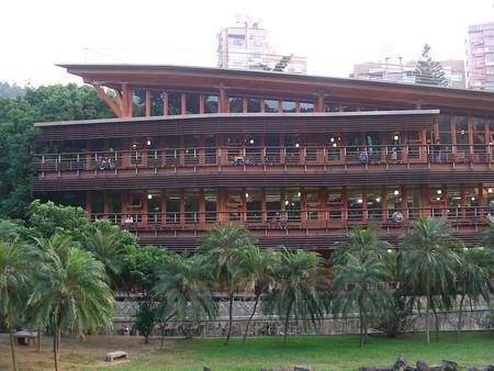 Biblioteca Taipei Lijun Wikimedia
