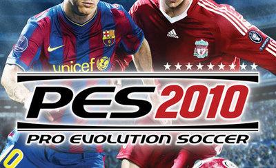 'PES 2010', esta es su portada y un nuevo vídeo in-game