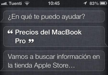 La aplicación oficial de las Apple Store se actualiza para integrarse con Siri y Passbook