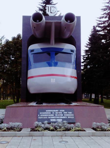 Monumento Svl Tver