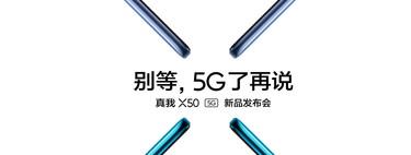 El Realme X50 5G será presentado el 7 de enero y vendrá acompañado de una versión Lite