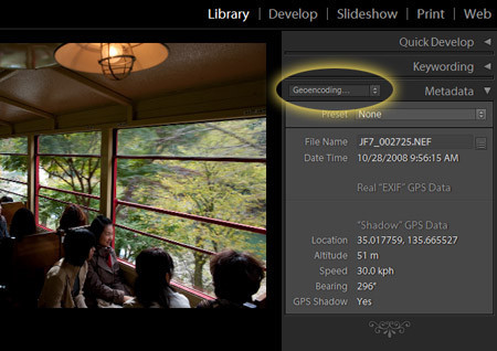 Plugin para incluir datos GPS en Adobe Lightroom