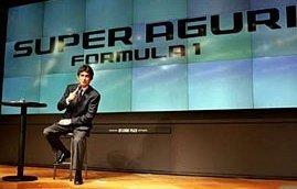 Super Aguri Formula 1, nuevo equipo