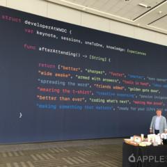 Foto 35 de 65 de la galería wwdc16 en Applesfera