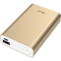 Power Bank Asus ZenPower de 10.050 mAh por 10,86 euros y envío gratis