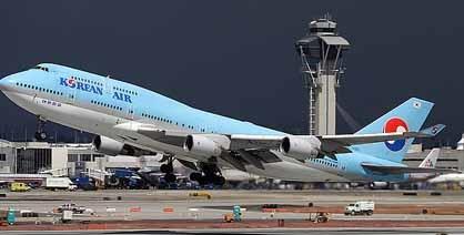 Nueva aerolínea de bajo coste en Corea del Sur
