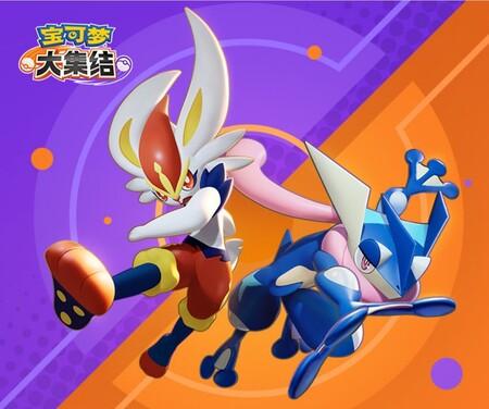 Pokémon Unite: las primeras skins del juego se revelan por una filtración y nos permiten echarle un vistazo al MOBA de Nintendo
