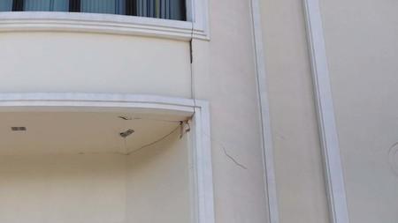 Rescate Responsable, la aplicación para reportar daños estructurales en nuestra vivienda