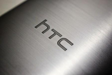 HTC One M10: estas serían sus especificaciones técnicas