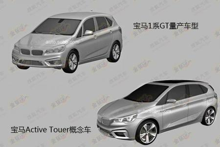 El BMW Serie 1 GT pasa por la oficina china de patentes