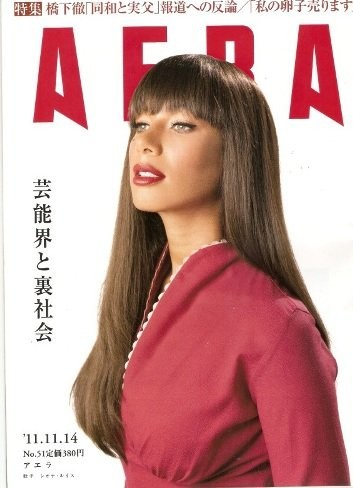 A Leona Lewis Europa se le queda pequeña... ¡Portada japonesa al canto!