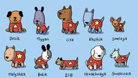 Homenaje a todos los perros soviéticos que viajaron al espacio