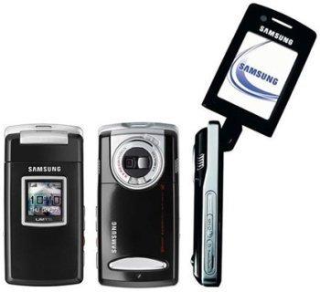 Samsung SCH-A990, móvil de grandes prestaciones