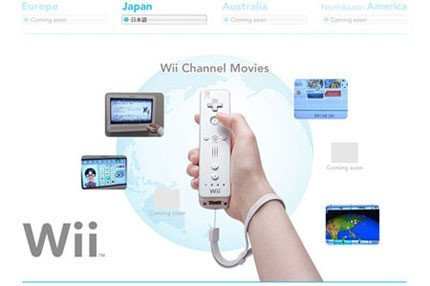 Wordpress Wii, plugin para que los blogs se vean bien en la Wii