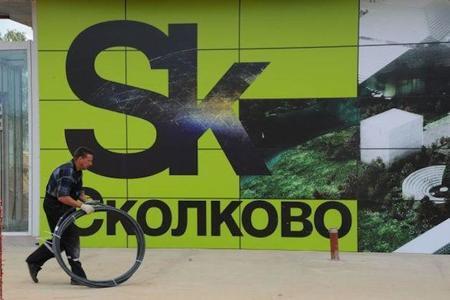 5246 01 Skolkovo Porter