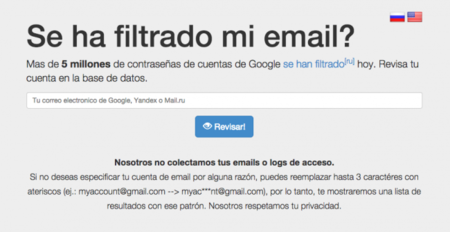 email-filtrado.png