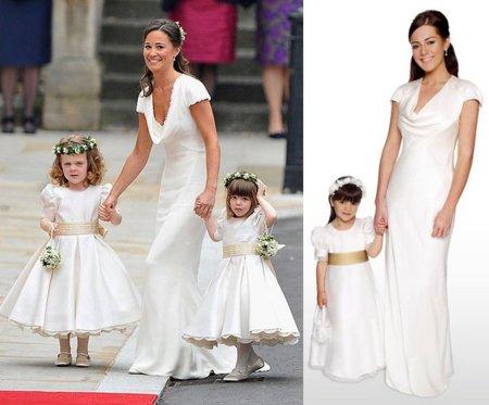 Un nuevo clon del vestido de Pippa Middleton en la boda de su hermanísima por menos de 200 euros