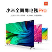 Mi Full Screen TV Pro, los nuevos televisores 4K que Xiaomi afirma que están listos para reproducir contenido 8K [Actualizado]