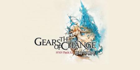 Final Fantasy XIV y Los Engranajes del Cambio preparan su llegada con el parche 3.2