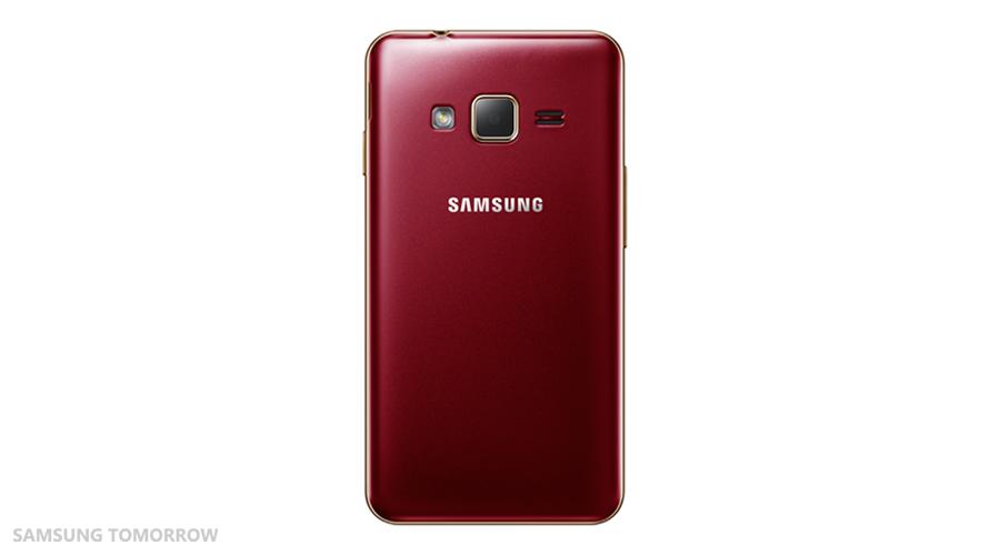 Foto de Samsung Z1 (2/10)