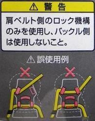 SRI. Instrucciones poco clarificadoras