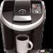 La cafetera con DRM para que no puedas usar cápsulas de café de otras marcas