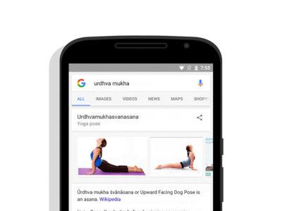 Google estrena las nuevas tarjetas con información de las posturas de yoga