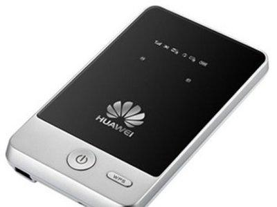 Huawei E583C, un diseño atractivo para un router WiFi móvil