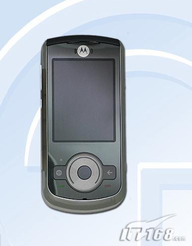 Motorola VE66, interesantes prestaciones